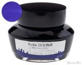 Kobe #50 Kyoumachi Legend Blue Ink (50ml Bottle)