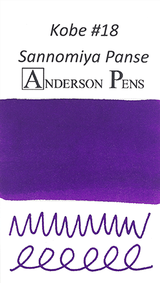 Kobe #18 Sannomiya Pansy Ink Sample (3ml Vial)