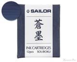 Sailor Souboku Pigmented Blue-Black Ink Cartridges (12 Pack)