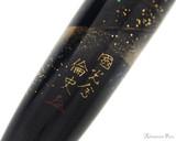 Namiki Yukari Maki-e Fountain Pen - Swallow - Pattern 4
