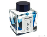Empty Sailor 50ml Cube bottle