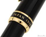 Sailor Bespoke 1911L - Naginata Fude De Mannen with Gold Trim - Cap Band 3