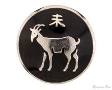 Visconti My Pen System - Zodiac Oriental Coin, Goat
