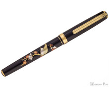 Platinum Classic Maki-e Fountain Pen - Bush Warbler