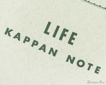 Life Kappan Notebook - A5 (6 x 8), Lined Paper - Cover