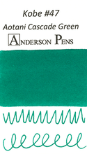 Kobe #47 Aoya Cascade Green Ink Sample (3ml Vial)