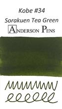 Kobe #34 Sorakuen Tea Green Ink Sample (3ml Vial)
