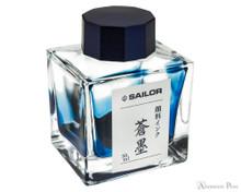 Empty Sailor 50ml Cube bottle