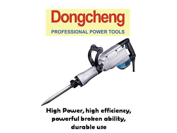 Demolition Hammer DZG04-15 DongCheng