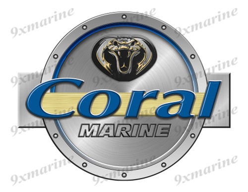 "One Coral Remastered Sticker. Brushed Metal Style - 7.5"" diameter"