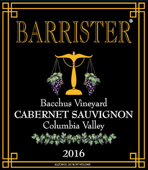 2016 Cabernet Sauvignon, Bacchus Vineyard
