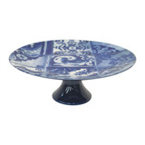 Lisboa Round 5 Inch Tall Cake Stand