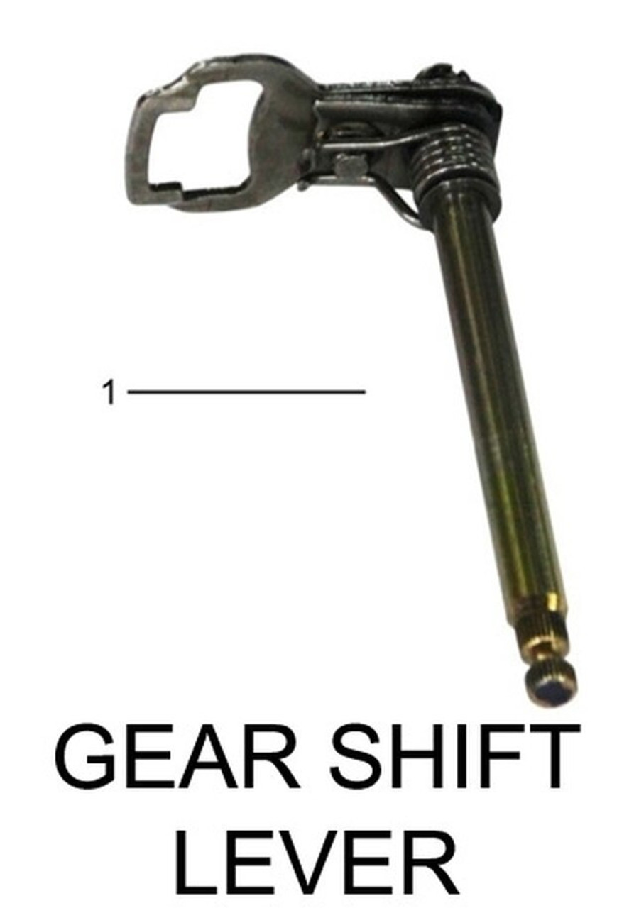ENGINE SHIFT SHAFT