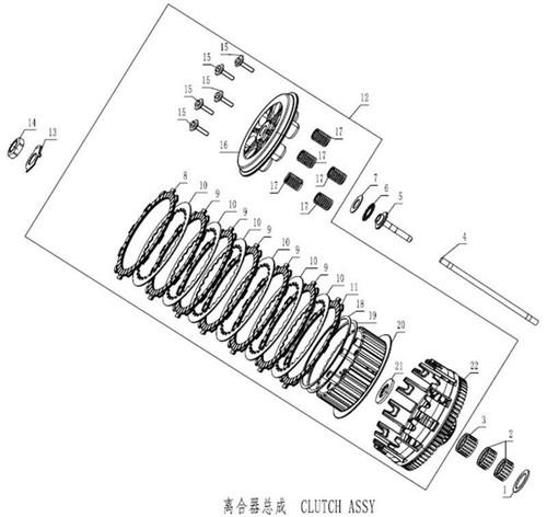 Pressure Plate Clutch ***SPRING***