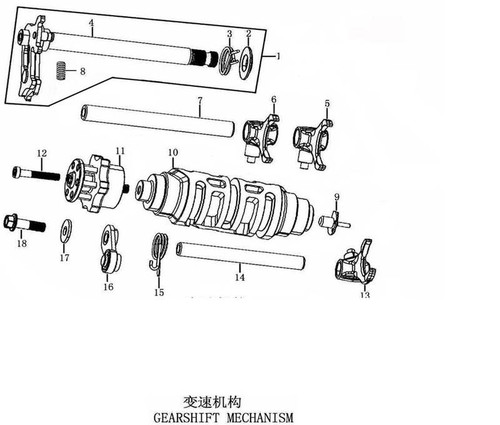 Right Fork Countershaft