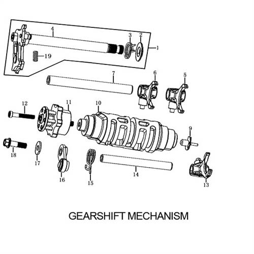 SPRING, GEARSHIFT PLATE