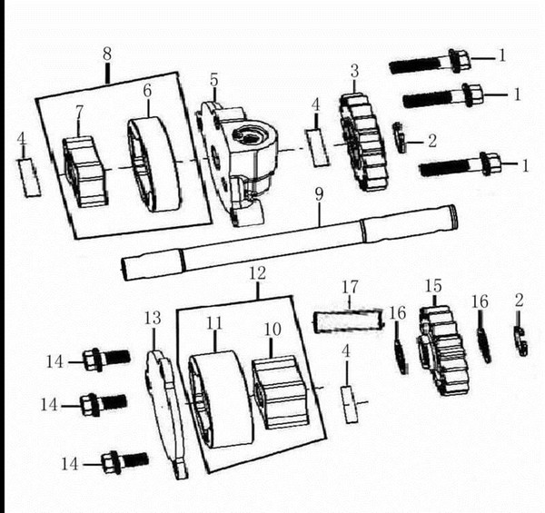 Oil Pump Gear Shaft 1