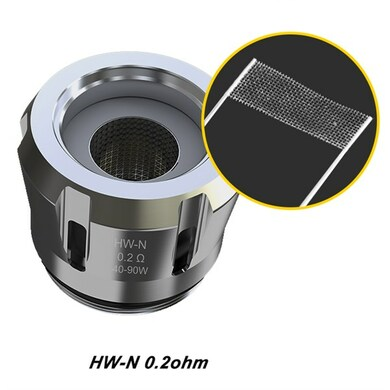 5 Pack Eleaf ELLO Mesh HW-N 0.2 Ohms Coil Atomizer Heads