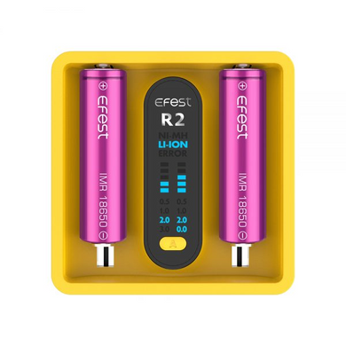 Efest - iMate R2 Dual Bay Battery Charger - 3A