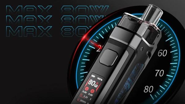 smok-scar-p3-pod-vape-kit-power-output.jpg