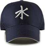 Oversized Snapback Hat