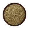Spanish Rosemary Sea Salt (4.0 ounces)