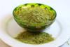 Izu Matcha (Retiring Tea, Limited Quantity)