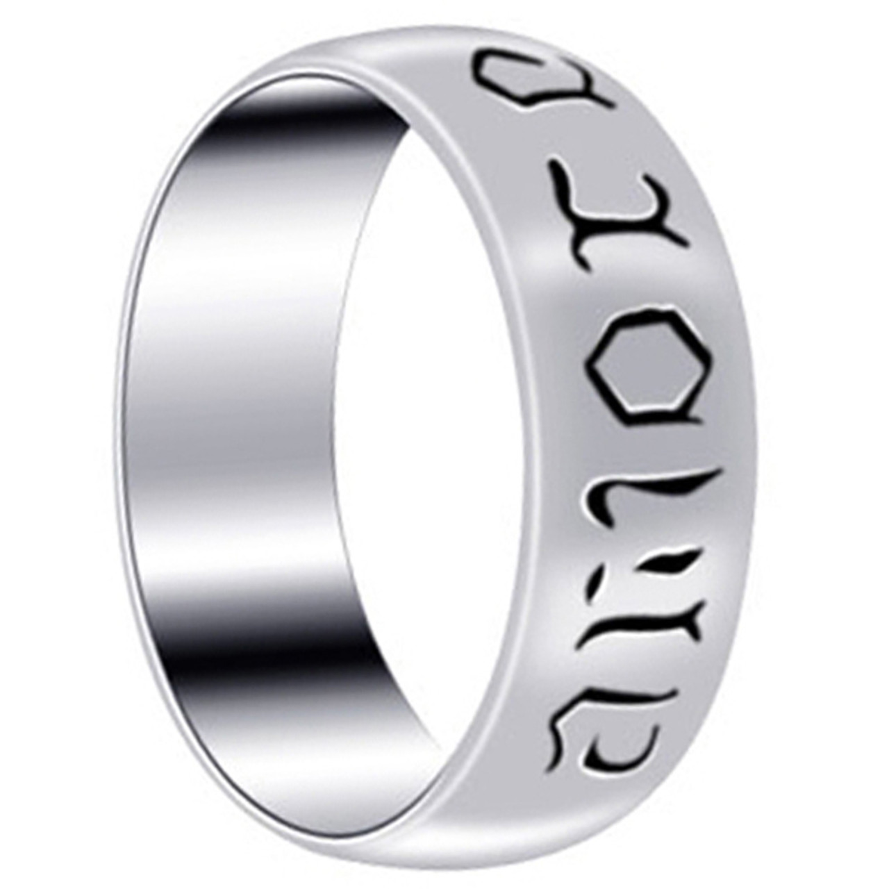 925 Sterling Silver Polished Finish Amore Engraved 7mm Band