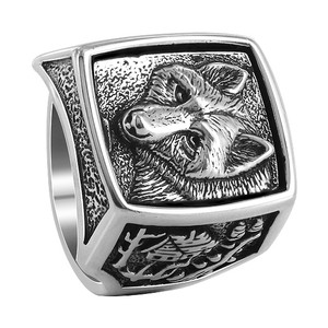 Mens Sterling Silver Wolf Southwestern Ring