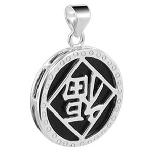 925 Silver Happiness Written in Chinese Letters Pendant