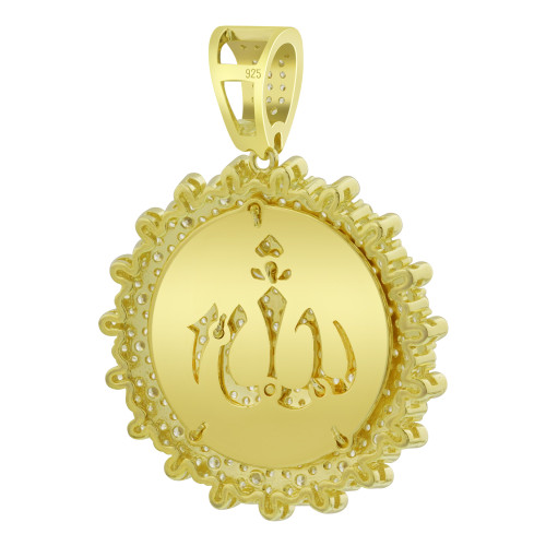 Gold Plated Sterling Silver CZ Islamic Allah Pendant