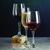 Cabernet Red Wine Glasses (Set of 4)