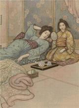 Matsuyama's Mirror Cross Stitch Pattern - Warwick Goble
