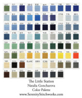 The Little Station Cross Stitch Pattern - Natalia Goncharova