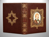 The Prince and The Pauper by Mark Twain,  1882 1st Edition, Cosway Binding