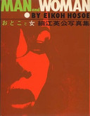 Eikoh Hosoe: The Complete 64 Volume Photobook Collection, 1955 to 2013