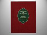 Jeweled Binding by Sangorski & Sutcliffe, Sakoontalá, 1855 First Edition