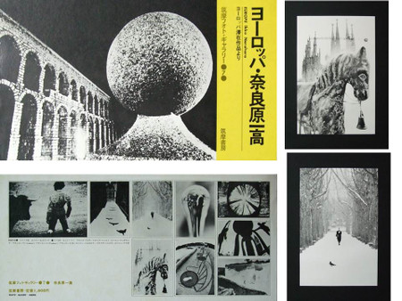 Ikko Narahara: Europe, Portfolio of 10 Extra-Large Prints
