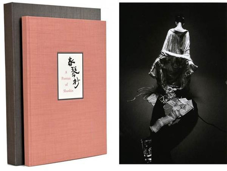 A Portrait of Shunkin by Junichiro Tanizaki, Photos by Eikoh Hosoe, Signed LE