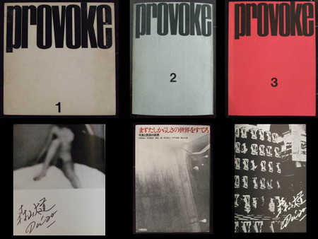 Provoke: The Complete 1st Edition Collection, Signed by Daido Moriyama