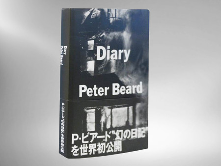 Diary by Peter Beard, First Edition with OBI Photobook