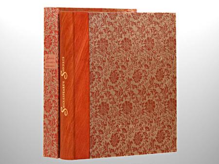 Shakespeare's Sonnets, Edited by Helen Vendler, Arion Press, 4 of 200