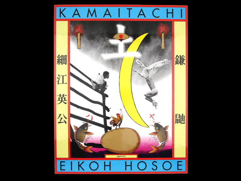 Kamaitachi by Eikoh Hosoe, Deluxe Signed Limited Edition, 2005, 109 of 500