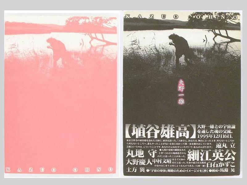 Ohno Kazuo by Eikoh Hosoe, First Trade Edition, 1997