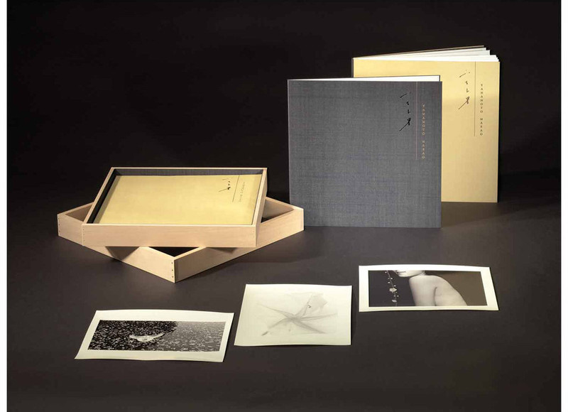 Yamamoto Masao, 15 Signed Platinum and Silver Gelatin Prints, 21st Editions
