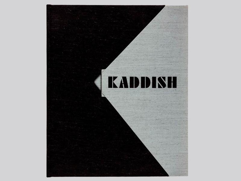 Kaddish by Allen Ginsberg, Art by R.B. Kitaj, Arion Press, Limited Edition, 66 of 200