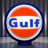 "Gulf Gasoline - 13.5"" Gas Pump Globe"
