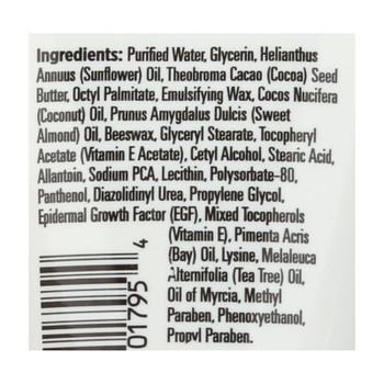 Quantum Herbal Skin Crack Cream - 2 Oz
