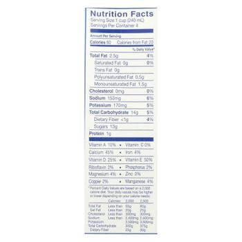 Almond Breeze - Almond Milk - Vanilla - Case Of 12 - 32 Fl Oz.