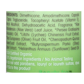 Giovanni Hair Care Products Super Potion - 2chic Avocado - 1.8 Oz